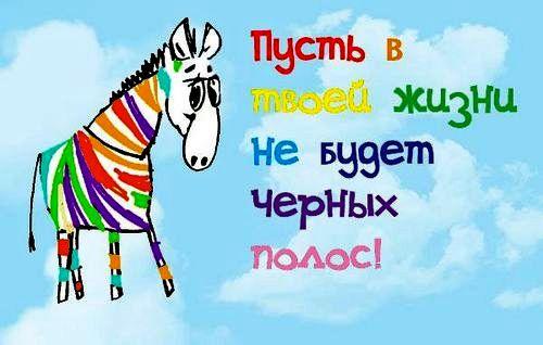 Originalnye-pozdravleniia-s-Dnem-rozhden